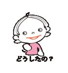 そらちゃんスタンプ2(個別スタンプ:15)