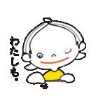 そらちゃんスタンプ2(個別スタンプ:18)