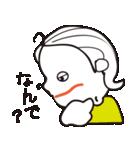 そらちゃんスタンプ2(個別スタンプ:21)