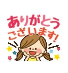 かわいい主婦の1日【敬語編】(個別スタンプ:01)