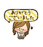 かわいい主婦の1日【敬語編】(個別スタンプ:02)