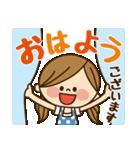 かわいい主婦の1日【敬語編】(個別スタンプ:03)