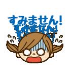 かわいい主婦の1日【敬語編】(個別スタンプ:04)
