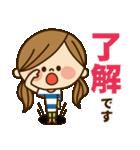 かわいい主婦の1日【敬語編】(個別スタンプ:05)