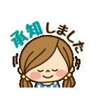 かわいい主婦の1日【敬語編】(個別スタンプ:06)