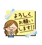 かわいい主婦の1日【敬語編】(個別スタンプ:07)