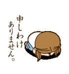 かわいい主婦の1日【敬語編】(個別スタンプ:08)