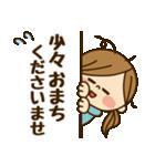 かわいい主婦の1日【敬語編】(個別スタンプ:09)