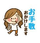 かわいい主婦の1日【敬語編】(個別スタンプ:12)
