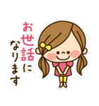 かわいい主婦の1日【敬語編】(個別スタンプ:13)