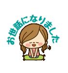 かわいい主婦の1日【敬語編】(個別スタンプ:14)