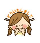 かわいい主婦の1日【敬語編】(個別スタンプ:15)