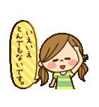 かわいい主婦の1日【敬語編】(個別スタンプ:16)