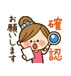 かわいい主婦の1日【敬語編】(個別スタンプ:18)