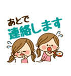 かわいい主婦の1日【敬語編】(個別スタンプ:19)