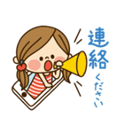 かわいい主婦の1日【敬語編】(個別スタンプ:20)