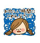 かわいい主婦の1日【敬語編】(個別スタンプ:21)