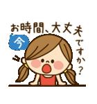 かわいい主婦の1日【敬語編】(個別スタンプ:22)