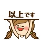 かわいい主婦の1日【敬語編】(個別スタンプ:23)