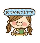 かわいい主婦の1日【敬語編】(個別スタンプ:24)