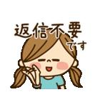 かわいい主婦の1日【敬語編】(個別スタンプ:25)