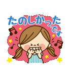 かわいい主婦の1日【敬語編】(個別スタンプ:26)