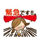 かわいい主婦の1日【敬語編】(個別スタンプ:27)