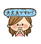 かわいい主婦の1日【敬語編】(個別スタンプ:29)