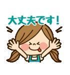 かわいい主婦の1日【敬語編】(個別スタンプ:30)