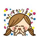 かわいい主婦の1日【敬語編】(個別スタンプ:31)