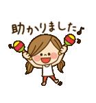 かわいい主婦の1日【敬語編】(個別スタンプ:32)