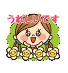 かわいい主婦の1日【敬語編】(個別スタンプ:33)