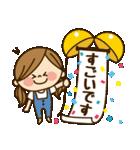 かわいい主婦の1日【敬語編】(個別スタンプ:34)