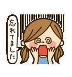 かわいい主婦の1日【敬語編】(個別スタンプ:35)