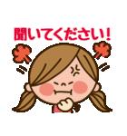 かわいい主婦の1日【敬語編】(個別スタンプ:36)