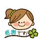 かわいい主婦の1日【敬語編】(個別スタンプ:39)