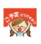 かわいい主婦の1日【敬語編】(個別スタンプ:40)