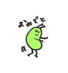 グリンピースのピーちゃん(個別スタンプ:02)
