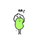グリンピースのピーちゃん(個別スタンプ:03)