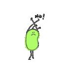 グリンピースのピーちゃん(個別スタンプ:04)