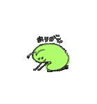 グリンピースのピーちゃん(個別スタンプ:08)
