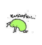 グリンピースのピーちゃん(個別スタンプ:20)