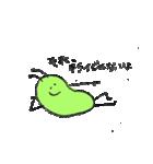 グリンピースのピーちゃん(個別スタンプ:22)