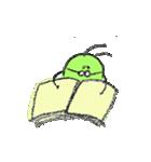 グリンピースのピーちゃん(個別スタンプ:23)