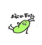 グリンピースのピーちゃん(個別スタンプ:29)