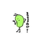 グリンピースのピーちゃん(個別スタンプ:39)