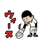 高校球児 2(個別スタンプ:01)