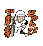 高校球児 2(個別スタンプ:06)
