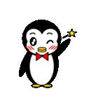 ペンギンのペペ 1(文字なし)可愛いぺんぎん(個別スタンプ:5)