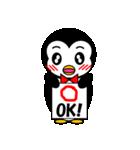 ペンギンのペペ 1(文字なし)可愛いぺんぎん(個別スタンプ:8)